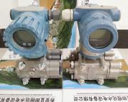 专注HY水电站自动化元件制造及仪器仪表设备