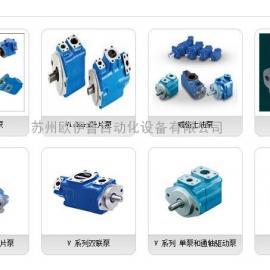 SV20-1P13P-11C-(L)油泵