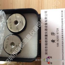 销售日本JPG环规 M8*1.25-4H NRGR