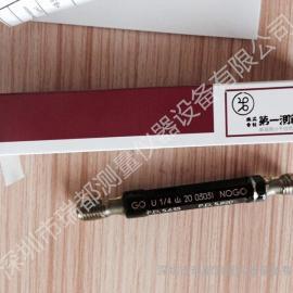 日本进口ISSOKU第一测范社塞规U1/4
