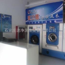 晋州大规模全主动干洗店设备一套多少钱 晋州干洗机价格