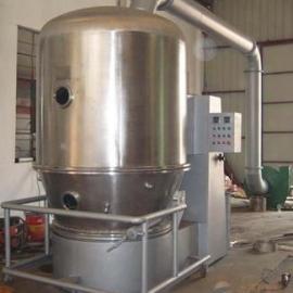 GFG系列高效沸腾制粒机