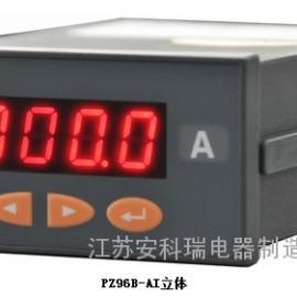 PZ96B-AI 反显数显工控电流表-选型手册