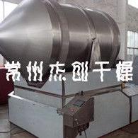 【适合化工原料 制药原料的混合机】二维运动混料机操作简单