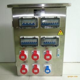 富森供应锈钢工业插头插座基业箱户外防水插座配电箱