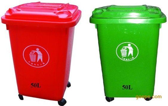 厂家直销全新料带轮垃圾桶
