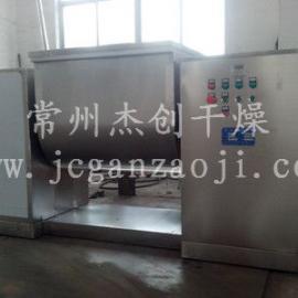 杰创干燥长期供应 CH系列槽型混合机