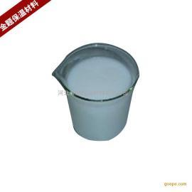 消泡剂(污水处理消泡剂 金题自产自销 规格齐全