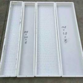 步行板塑料模具