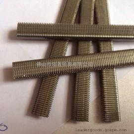 高档坚韧型304不锈钢斜脚钉-斜脚钉、角钉、尖钉