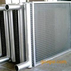 鑫祥空调设备有限公司专业生产表冷器