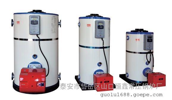 clhs立式燃气常压热水锅炉