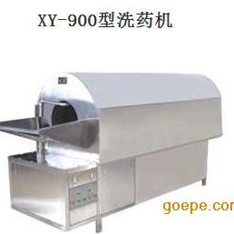 洗��CXY-900