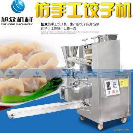 江苏仿手工水饺机 饺子机质量 南京水饺机厂家