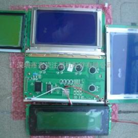 珊星F3880/F3800电脑电子尺板