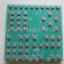 TM2655S-00851弘讯电脑按键板
