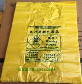 供应85*90 2.5丝加厚平口包装袋|医疗废物收集袋