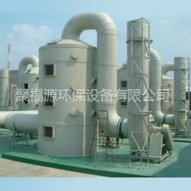 专业 喷淋塔 设计制造厂家 无害化处理设备