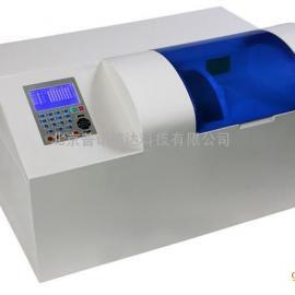 PNXD-W96智能洗板机|96针洗板机|全自动洗板机