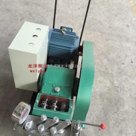 高压试压泵 水箱式试压泵 消防水带试压泵【促销中】