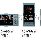 虹润推出经济型数字PID温控器