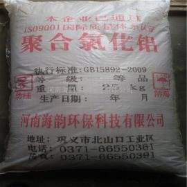 河北聚合氯化铝PAC价格-聚丙烯酰胺与聚合氯化铝的用途