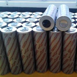现货供应贺德克0800D010BN4HC三一泵车液压油滤芯