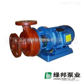 厂家直销S型玻璃钢泵/化工泵/离心泵/耐酸玻璃钢泵