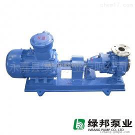 IR50-32-125不锈钢保温化工泵|结晶体泵