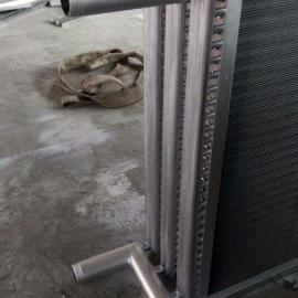 德州防冻型表冷器厂家