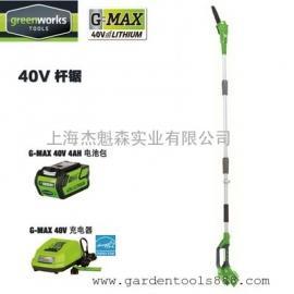 锂电池高空电锯、格力博高杆锯 40V锂电池高空锯