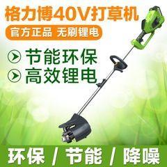 格力博锂电池割草机、锂电池打草机、40V锂电池割灌机