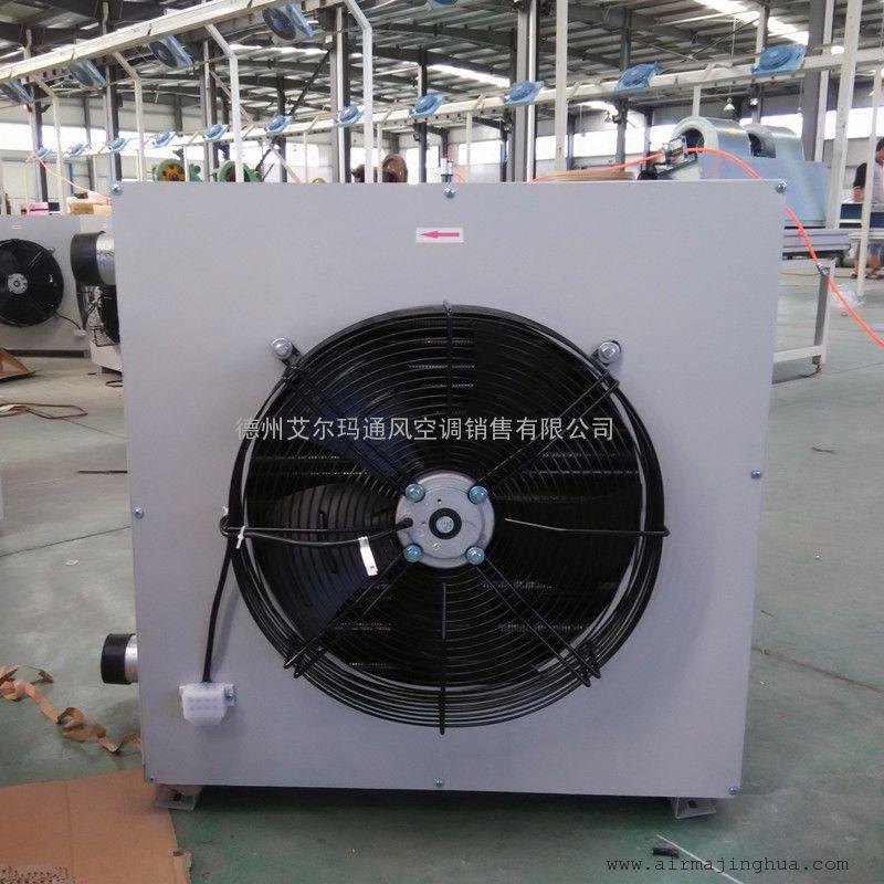 专业生产轴流热水暖风机5GS