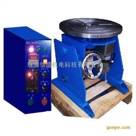 HBJ-100焊接变位机100公斤稳定性好抗干扰