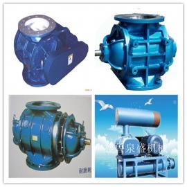 专业生产耐磨型旋转供料器,质量好,价格优罗茨风机专用