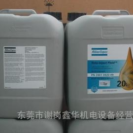 东莞空压机配件耗材空压机油