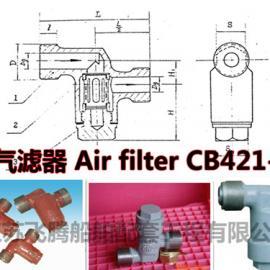 CB421-77空气滤器-厂家直销