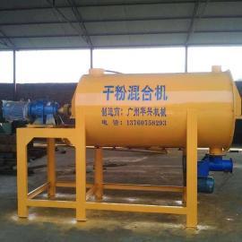 化工原料搅拌机 广东密封式干粉搅拌机 水泥卧式搅拌机