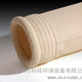 pps高温耐酸碱除尘布袋