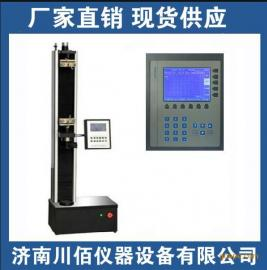 济南厂家直销电子拉力试验机LDS-5大液晶显示器操作