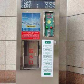 自动售水机 郑州公共饮水设备