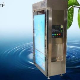 自助微水洗车机 郑州消毒清洁设备