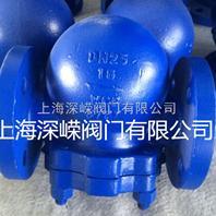 FT44H杠杆浮球式蒸汽疏水阀,不漏气的疏水阀