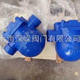 FT14杠杆浮球式蒸汽疏水阀,螺纹杠杆浮球疏水阀