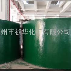 污水处理池防腐防渗祯华化工聚脲防腐防渗工程