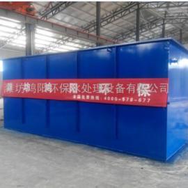 小型污水处理设备||小型污水处理设备厂家、价格、工艺