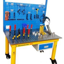 三威好焊台,机器人焊接平台,焊接技能PK大赛使用工装平台