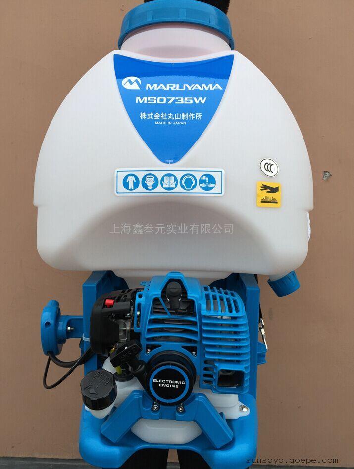 供应日本丸山喷雾器MS0735W、进口丸山背负式喷雾机