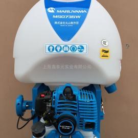 供应日本丸山喷雾器MS0735W 进口丸山背负式喷雾机