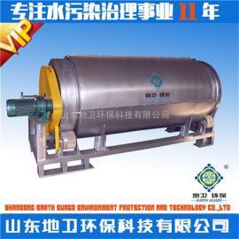 WLJ系列超级过滤机|生活污水固液分离设备|开封微滤机